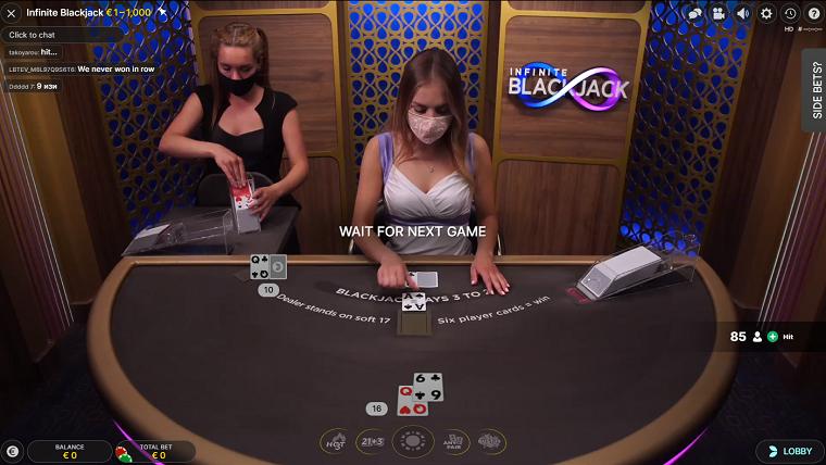 infinite blackjack beginspel